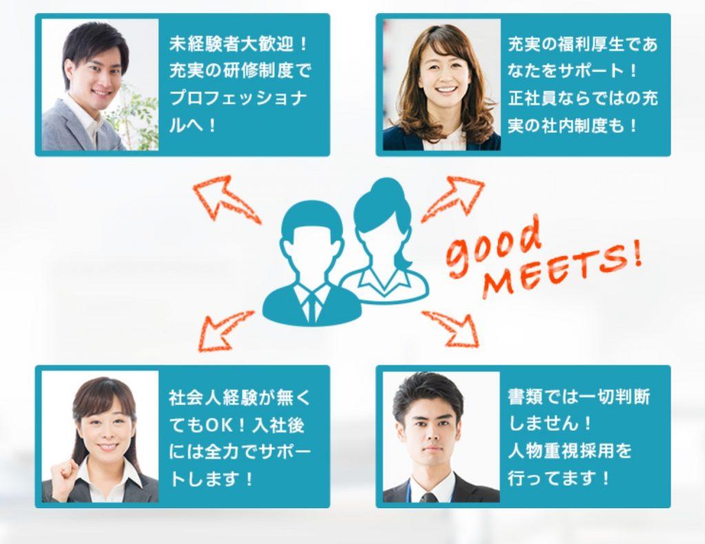 DYM就職おすすめ④キャリアカウンセリング