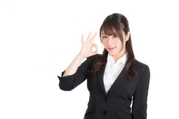 20代女性ニートが正社員を目指す方法